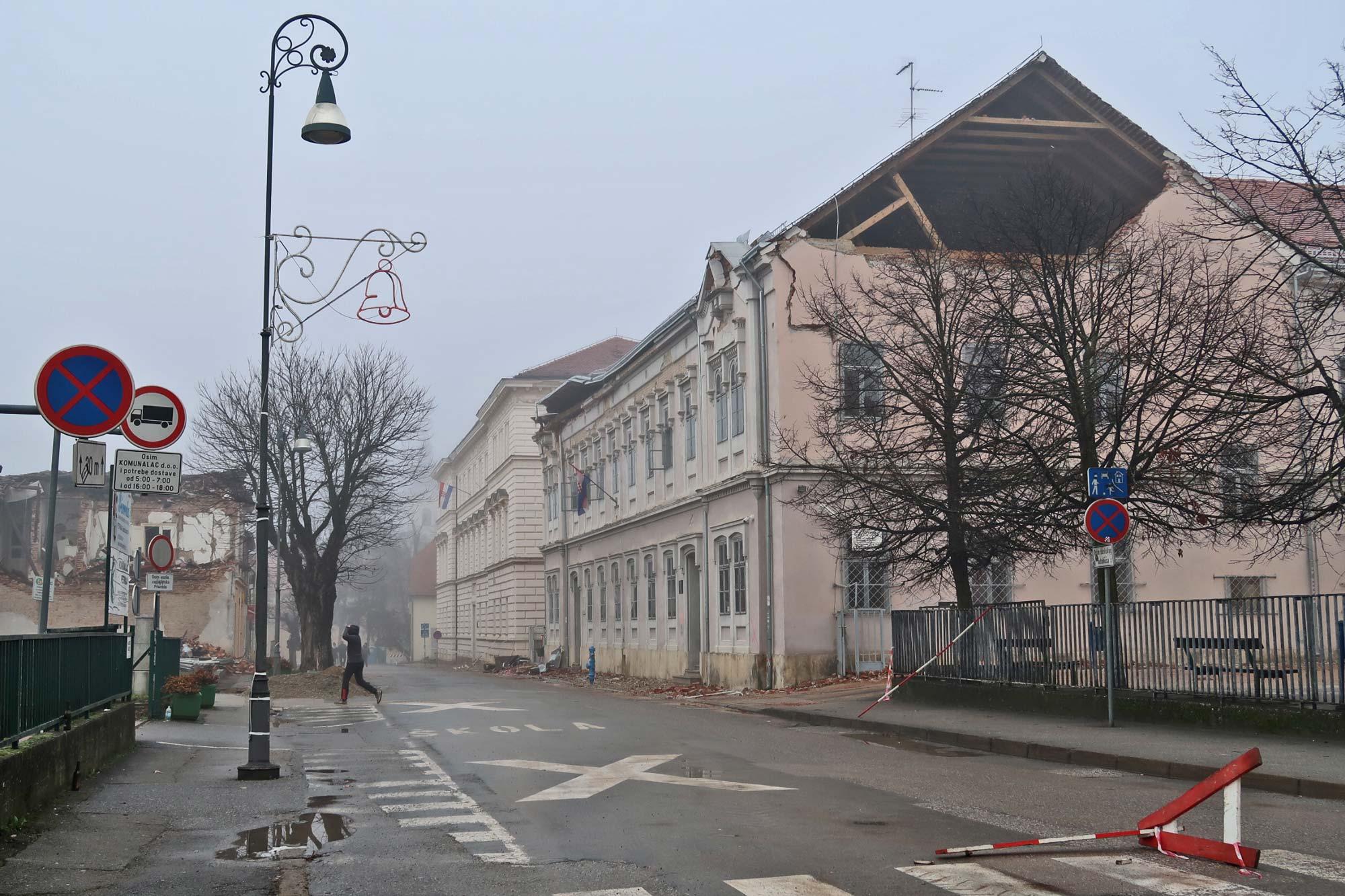 Petrinjska osnovna i srednja škola