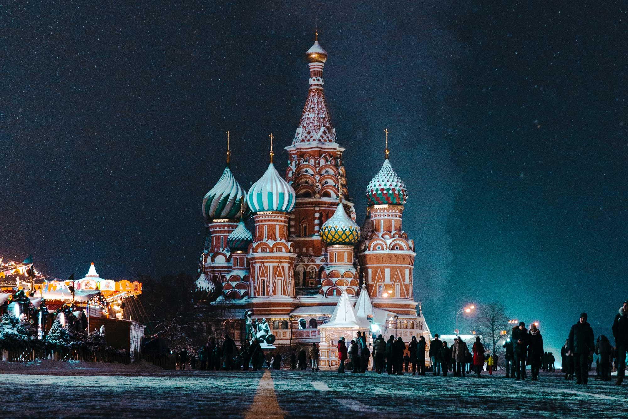 Kremlj Rusija
